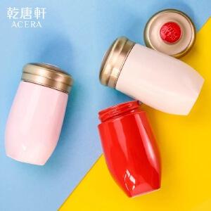 乾唐轩活瓷杯天圆地方随身杯单层300ml陶瓷杯水杯