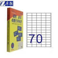 卓联ZL2670C电脑打印标签 A4 镭射激光影印喷墨 38*21.5mm不干胶标贴打印纸 70格打印标签 100页