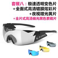 20180515065310224骑行眼镜偏光男女款 跑步透明变色 防风近视运动户外太阳 镜装备