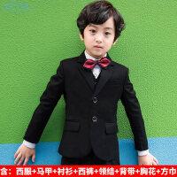 儿童西装套装男童西服外套花童礼服男小孩宝宝钢琴演出服三件套秋