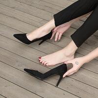 黑色高跟鞋女细跟职业单鞋小码33 加大码女鞋-秋季2018新款SN7879