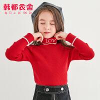 【1件3折78元】韩都衣舍童装2019冬装新款女童韩版儿童洋气毛衣中大童高领针织衫