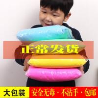 超轻粘土大包装500g12色安全无毒橡皮泥500克太空彩泥黏土儿童