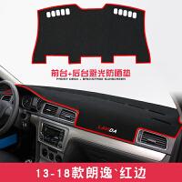 大众朗逸仪表台避光垫汽车专用改装配件中控台防晒遮阳隔热遮光垫SN1482