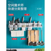 丹乐免打孔厨房置物架壁挂太空铝厨具用品收纳架挂件刀架调料架子ig6