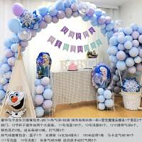家居生活用品气球儿童生日派对宝宝周岁生日布置气球装饰结婚