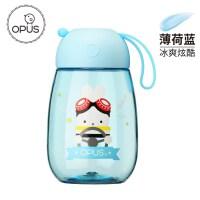 水杯塑料可爱便携带盖杯子随手杯创意潮流耐摔tritan杯子儿童a224 啵兔 蓝色