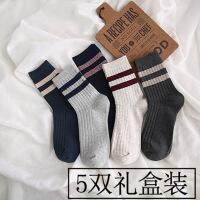 男士袜子纯棉防臭吸汗中筒袜男棉袜秋冬款加厚长筒袜运动袜篮球袜 5双礼盒装