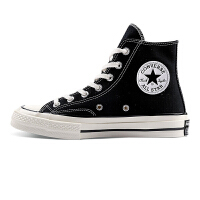 Converse匡威 男鞋女鞋 三星标运动帆布鞋高帮休闲鞋板鞋 162050