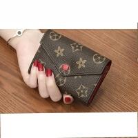 款卡包女式韩版个性迷你多卡位*卡包约小巧零钱包SN7321