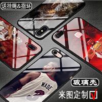 1+7Pro一加6t玻璃手机壳镜面篮球NBA热火队3韦德y85vivoy91手机壳