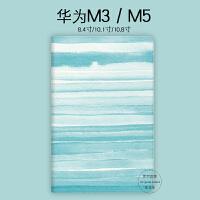 华为m3平板电脑M6保护套10.8英寸8.4荣耀畅享10.1青春版m5 Pro壳