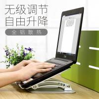 笔记本电脑支架托架颈椎桌面办公增高散热器苹果Mac折叠升降底座