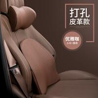 四季汽车用品护颈枕车载座椅头枕靠枕记忆棉护腰靠背腰垫一对夏季SN5229