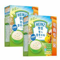 亨氏米粉 电商装婴儿米粉(电商装)325g*2盒 宝宝辅食