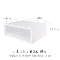 家居生活用品塑料抽屉式收纳箱衣柜收纳柜白色整理箱储物箱收纳盒