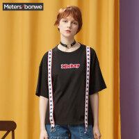 【1件2折到手价:27.8】美特斯邦威米奇短袖T恤女韩版织带上装可爱时尚纯棉夏秋新款