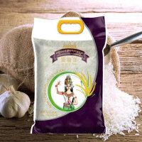 【中粮我买】爱普莎柬埔寨香米5kg(柬埔寨进口 袋)