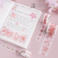 信的恋人 日式樱花和纸胶带套装唯美浪漫diy手账相册贴纸 3卷装