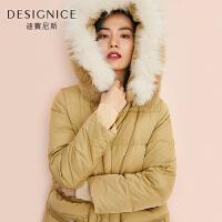 羽绒服女中长款2019新款冬撞色大毛领连帽迪赛尼斯加厚外套白鸭绒