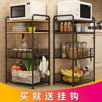 厨房微波炉置物架落地多层多功能调料架家用收纳架碗架储物蔬果架