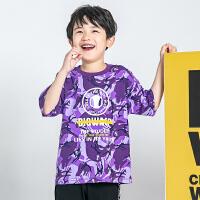 【2件3折价:99元】大黄蜂童装 男童短袖T恤儿童洋气迷彩夏装2020新款中童时尚短T潮