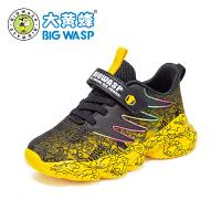 【1件5折价:114元】大黄蜂男童运动鞋儿童轻便透气网面鞋子2020秋季中大童休闲鞋