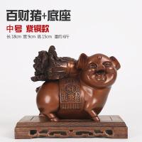 纯铜猪摆件家居风水客厅装饰品猪摆设生肖猪摆件工艺品摆件