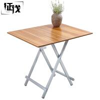 征伐 户外折叠桌 加厚摆摊家用餐桌便携长方形简易宣传桌套装