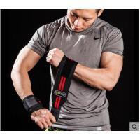 腕力带防护加压护手腕 透气男女篮球羽毛球排球运动护腕扭伤绷带可调节