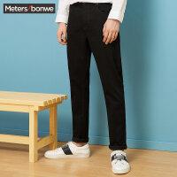 【1件4折到手价:98.4】美特斯邦威牛仔裤男新款秋冬季韩版时尚潮流水洗修身牛仔长裤