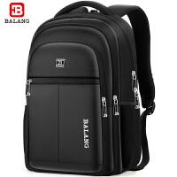 巴朗商务双肩包男休闲大容量电脑包大学生书包时尚潮流旅行背包