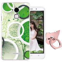 奇酷大神Note3手机套8676-A01保护套酷派大神Note 3壳8676-M01软