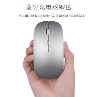 小米华为荣耀平板电脑昂达台电酷比魔方安卓无线鼠标 标配