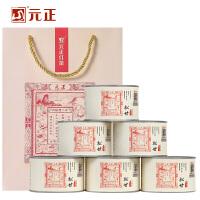 【领�涣⒓�50元】元正好茶 正山小种红茶茶票松甘茶叶传统松烟熏罐桂圆味50g武夷山