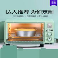 【支持礼品卡】电烤箱家用烘焙多功能全自动智能30L电子式迷你小烤箱5xf