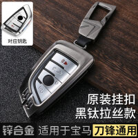 汽车钥匙包于宝马新5系3系320li525liX3X4 2系三系车钥匙套壳