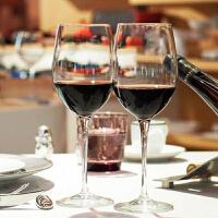 Bormioli Rocco 意大利原装进口水晶玻璃 品酒师高脚杯 红酒杯 香槟杯 7中容量 2只装
