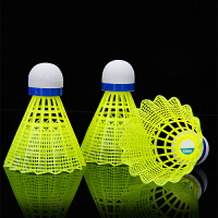 12只装塑料耐打王羽毛球黄色室外训练球打不烂尼龙耐打羽毛球
