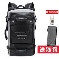 双肩包男旅行背包大容量户外多功能登山包休闲手提旅游行李包SN2399