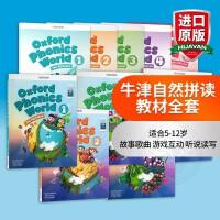 新版Oxford Phonics World 12345级别10册 课本+练习册含APP 英文原版牛津自然拼读幼儿英语