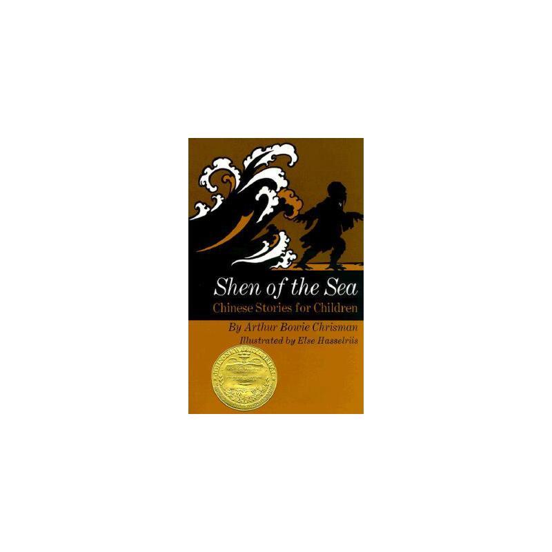 【预订】Shen of the Sea: Chinese Stories for Children 9780525392446 美国库房发货,通常付款后3-5周到货!
