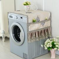 海尔美的LG三星小天鹅全自动滚筒洗衣机套冰箱盖布艺防晒防尘罩