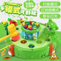 儿童钓鱼打地鼠玩具二合一磁性双层钓鱼盘旋转带声光宝宝益智玩具5ka