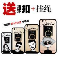 【包邮】韩国iPhone6plus硅胶软套带挂绳 苹果6S手机壳指环支架5s情侣新款苹果iphone6s plus手机