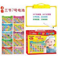 宝宝启蒙早教有声挂图电池版0-1-2-3岁儿童发声11面挂图大画板玩