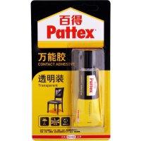 汉高百得PXT4S透明装胶水 Pattex百得胶水 修鞋胶 模型胶 30ml