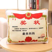 抱枕被子两用靠枕创意奖状母亲节送爸爸妈妈老公老婆男朋友女朋友