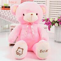 布娃娃可爱大号毛绒玩具泰迪熊大熊公仔熊猫抱枕生日礼物 BEAR 熊 粉色