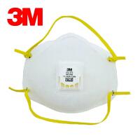 3M口罩8515CN N95级带阀焊接口罩 防金属烟臭氧电焊烟雾霾舒适口罩男女